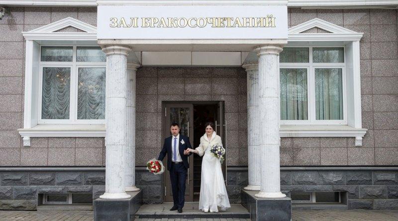 Россиянам дали право выбора даты регистрации брака