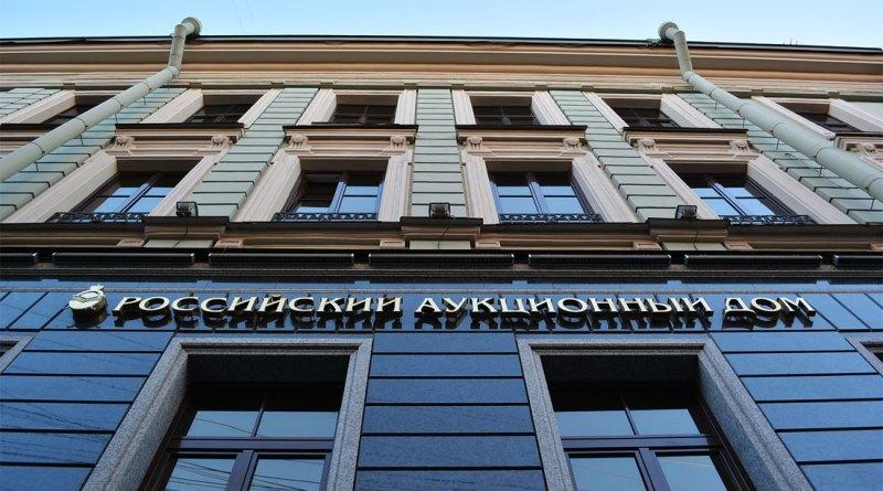 Сбербанк продаёт 22 своих бывших отделения в Москве