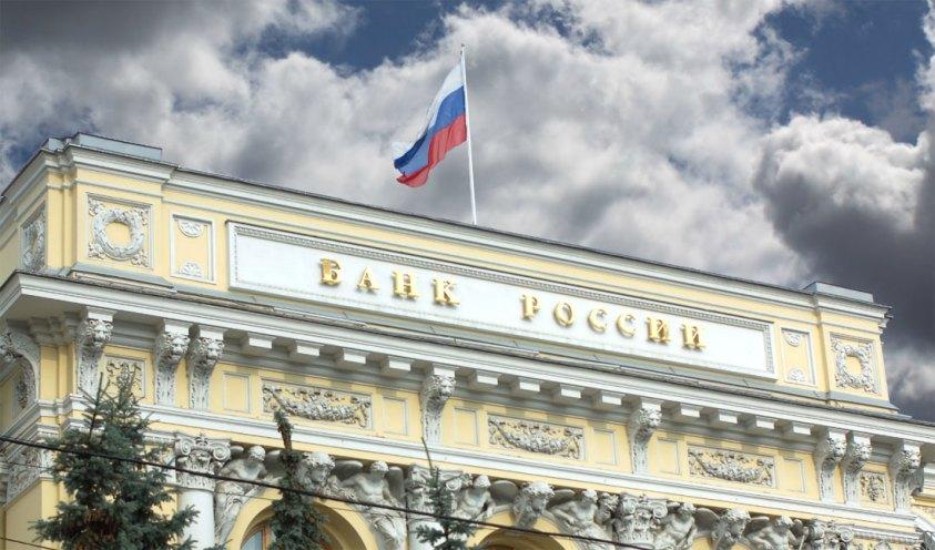 Центробанк отчитался о средневзвешенной ставке по ипотеке в июне 2018 года в России