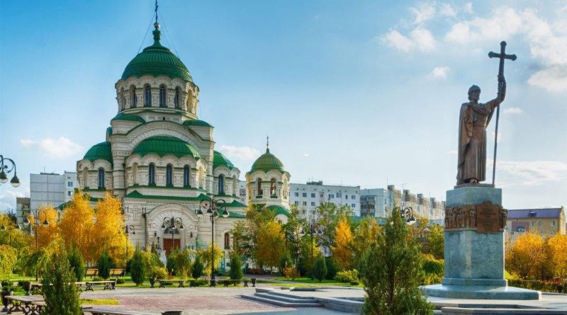 Минимальная пенсия по старости в Астраханской области на 2019 год