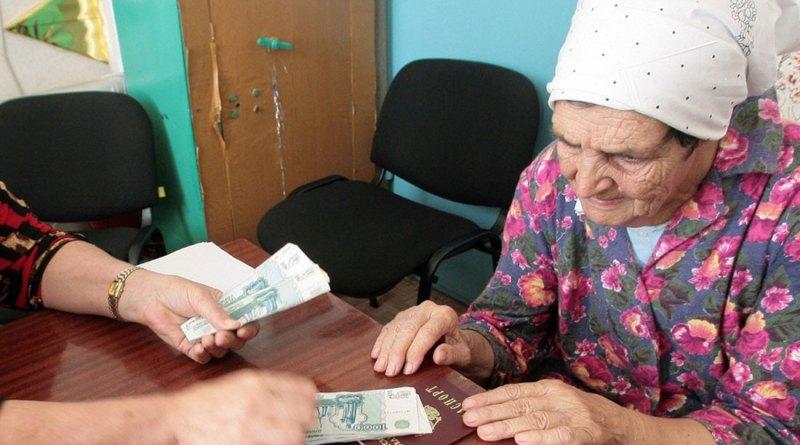 Минимальная пенсия в России с 1 января 2019 года - таблица по регионам
