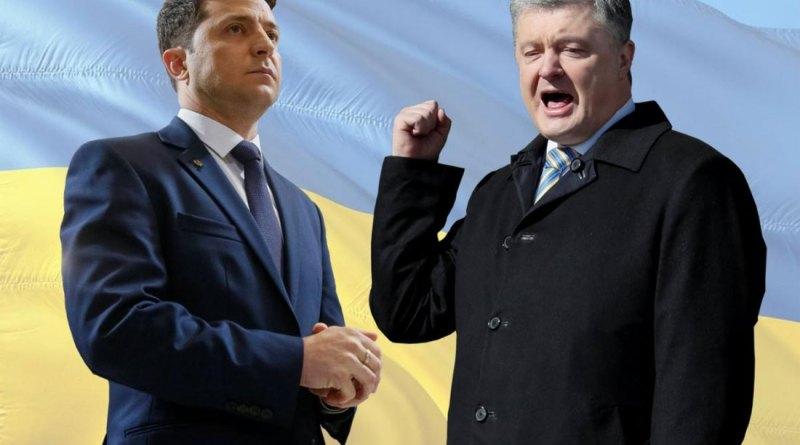 Когда будет второй тур выборов президента в Украине в 2019 году