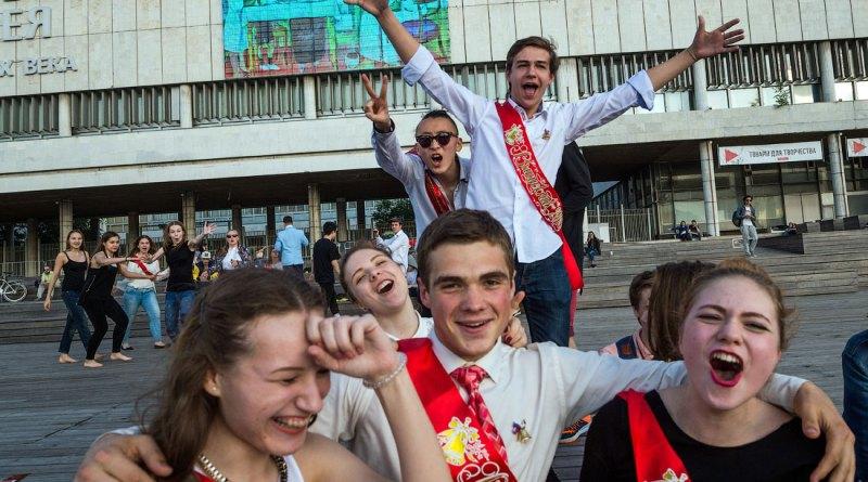 Когда выпускной в 2019 году у 9 и 11 классов в России