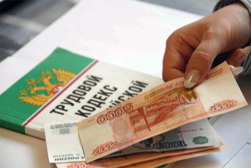 Россиян с минимальной зарплатой могут освободить от подоходного налога