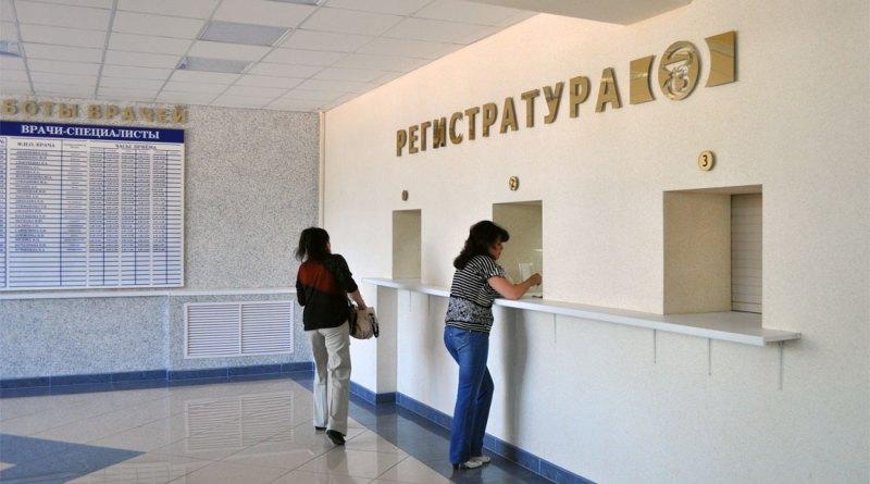 Россиянам напомнили об их праве менять поликлинику без объяснения причин