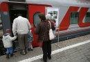 Нужно ли распечатывать электронный билет на поезд