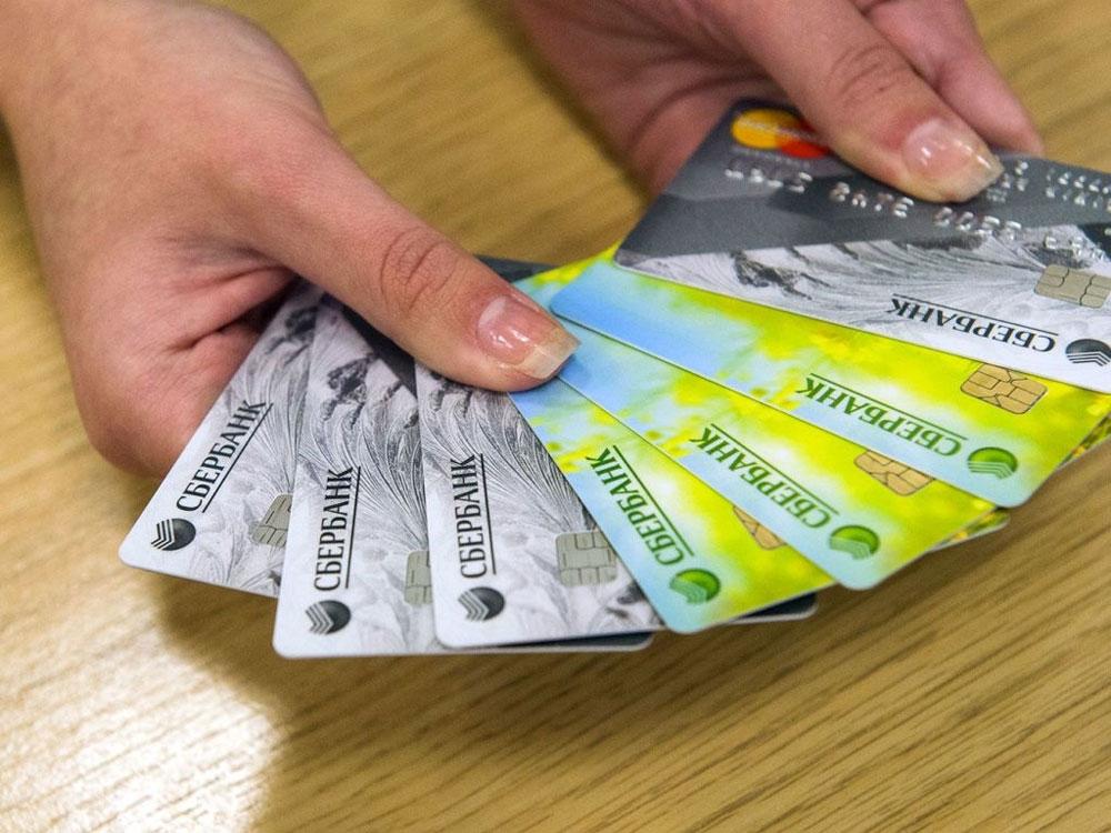 Одобрение кредитной карты с плохой кредитной историей
