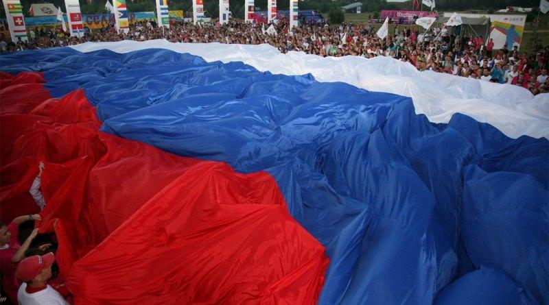 День государственного флага России в 2019 году