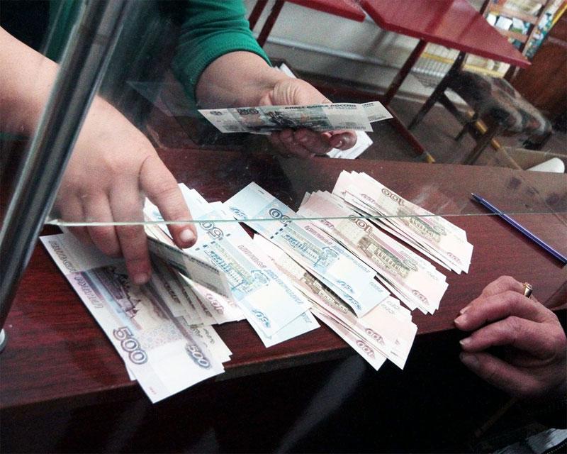 банк днр официальный сайт выплата пенсий за 6 января