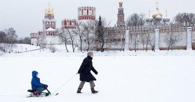 Погода в феврале 2020 года в Москве и Московской области – прогнозы синоптиков