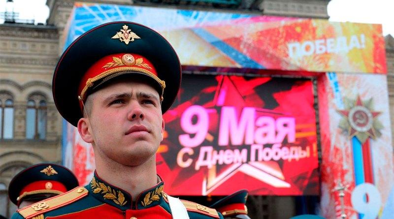 Путин официально объявил дату Парада Победы 2020 года