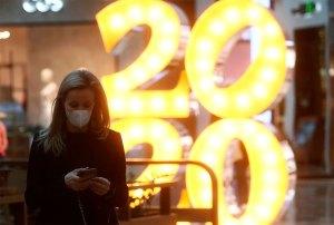 Карантин и вторая волна коронавируса с 20 сентября 2020 года - правда или нет