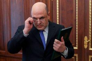 Новые правила расчёта МРОТ в России и новая сумма минимальной зарплаты на 2021 год