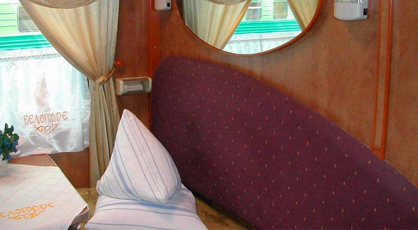 Сколько стоит постельное бельё в поезде с 1 января 2021 года