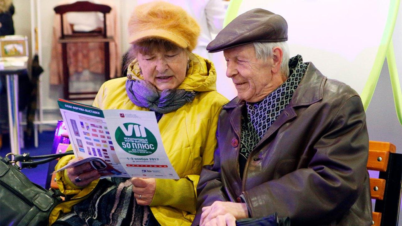 что нужно чтобы получить московскую пенсию сделать
