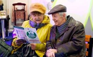 Сколько лет нужно прожить в Москве, чтобы получать московскую пенсию