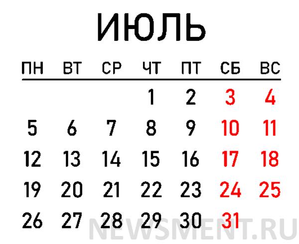 Выходные в июле 2021 года в России - как отдыхаем в середине лета