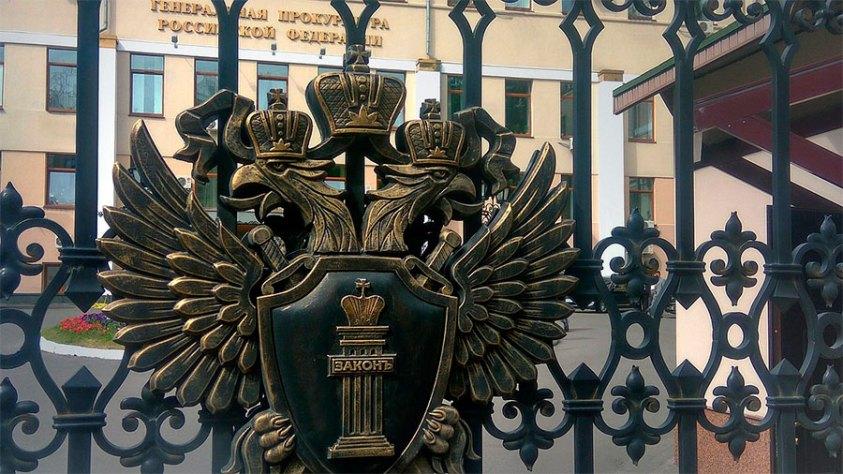 Новые законы с 1 апреля 2021 года в России - 10 главных изменений