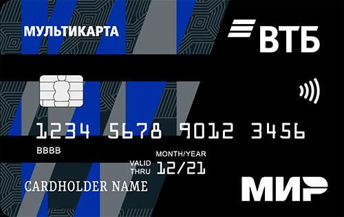 Выбираем лучшую пенсионную карту МИР - в каком банке выгоднее оформить в 2021 году
