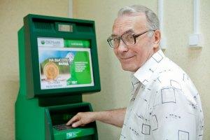 Если пенсионер переехал жить в Московскую область – какую пенсию он будет получать?