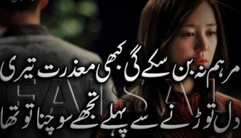 Free happy Birthday sms wishes shayari in Hindi urdu for