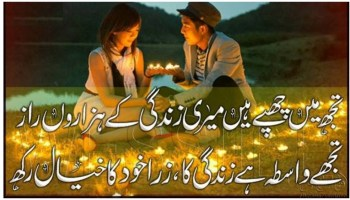 New Bewafa Shayari SMS Text Messages Hindi Urdu | NewSmsFree