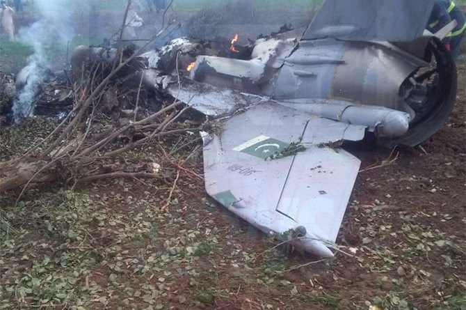 Airfoce Plane Crashed in Mianwali