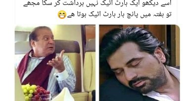 Danish Bechara 1 Heart Attack nai Bardasht kr Saka Nawaz Sharif