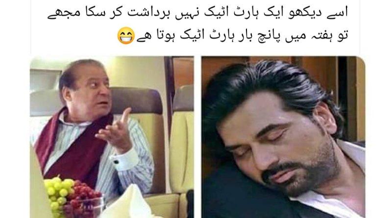 Danish Bechara 1 Heart Attack nai Bardasht kr Saka Nawaz Sharif