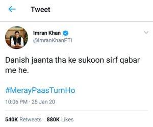 Danish Janta tha k sukoon siraf qabar main ha
