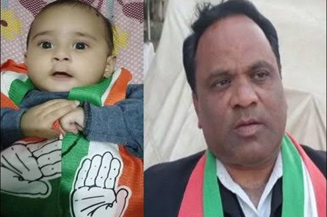 Udaipur Man Names his Son 'Congress', Hopes His Son Will Join the Party in the Future