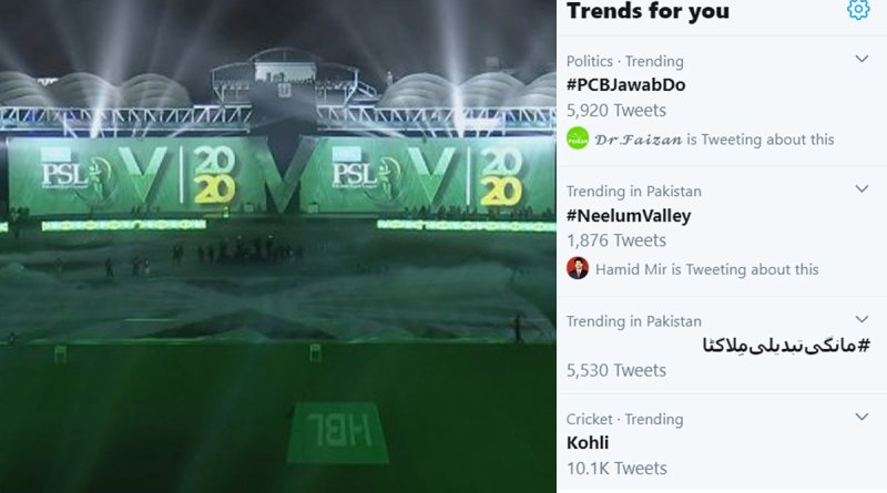 132 Indians in PSL Opening Ceremony Why