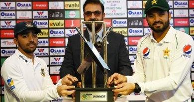 Pakistan Vs Bangladesh Test Series Trophy