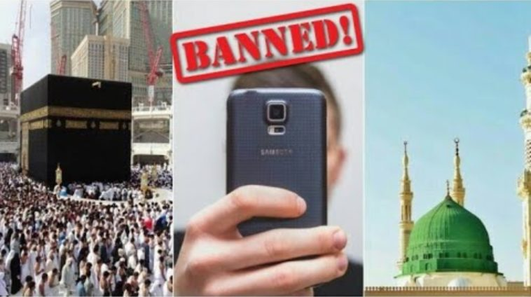 Saudi Arabia Bans Selfies in Makkah and Medina