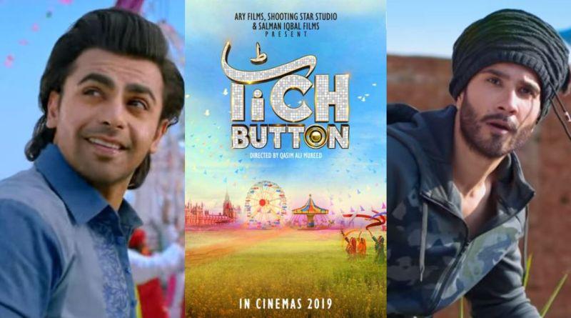 Tich Button Pakistani Movie