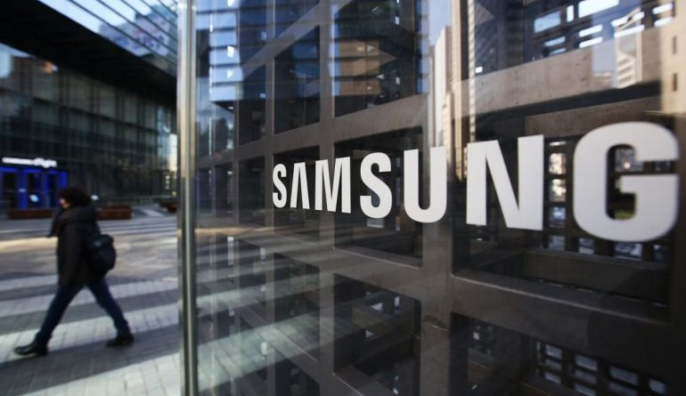 samsung office in china closed