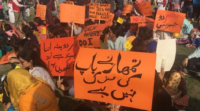 Auraat March Islamabad