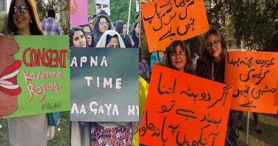 Pakistan Bar Council Supporting Aurat March