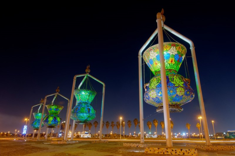 Riyadh International Book Festival
