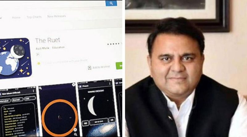 Fawad Chaudhry explained how to download the app to see the location of the moon