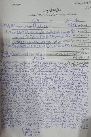 Fir lodged against Colonel's Wife for Abusing Policeman on Hazara Motorway