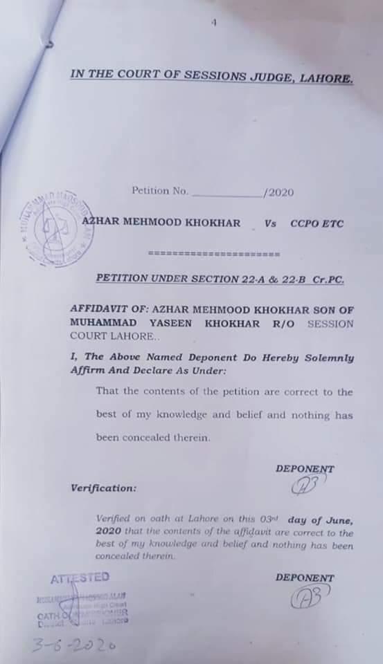Case against Actress Uzma Khan