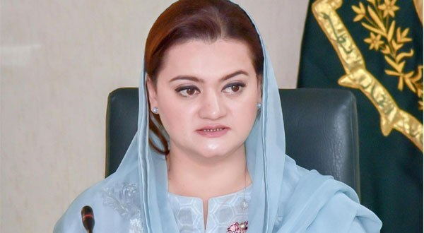 Thieves are ruling on Pakistan says Maryam Aurangzeb