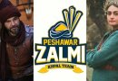 Halima Sultan and Ertugrul to Join Peshawar Zalmi as brand ambassadors