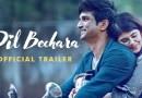 Sushant Singh's last movie Dil Bechara's trailer has been released