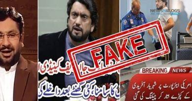 Fake news and photoshopped photos of Shehryar Afridi by Saleem Safi