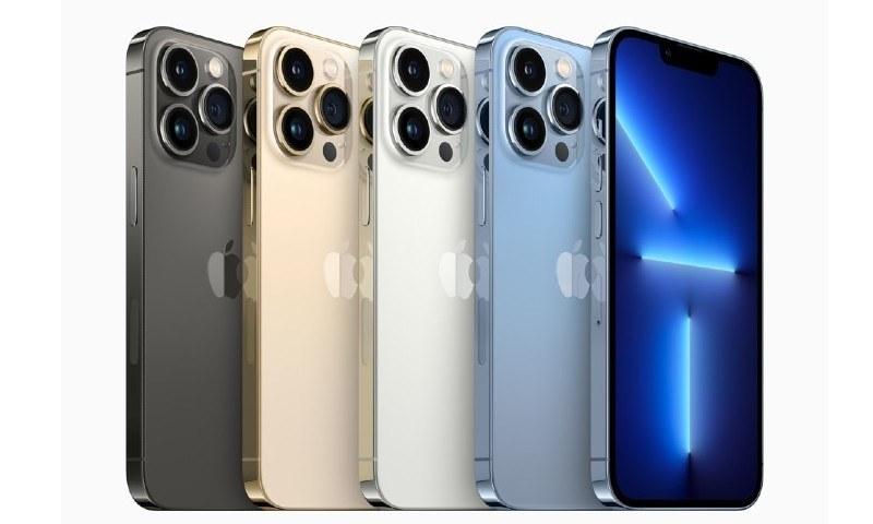 iPhone 13 Pro max camera setup