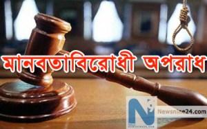 Tribunal high court