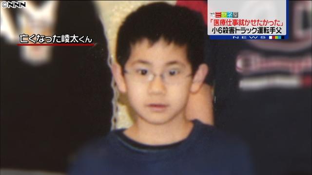 映像キャプチャ:NNNニュース
