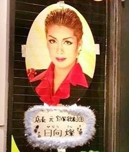 【画像:http://shirutoku.info】